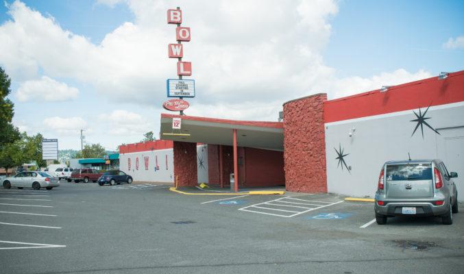 AMF Bowling Center Photo