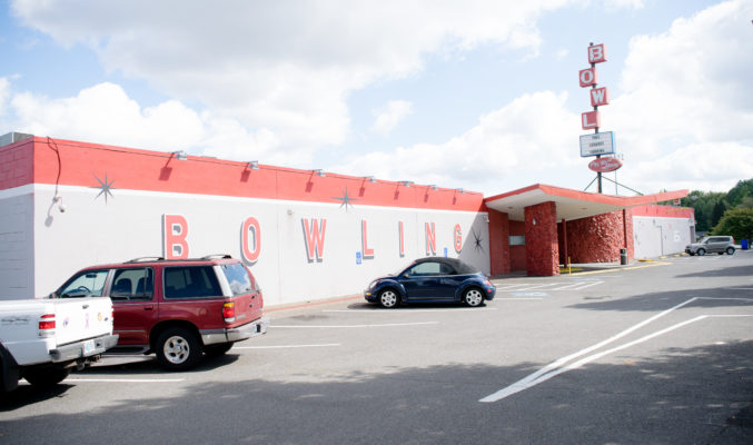 AMF Bowling Center Photo